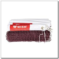 WS4001 WISH